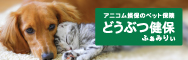 ふぁみりぃ犬猫_60x188